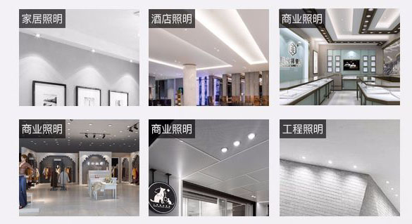 Guangdong led factory,LED down light,China 15w recessed Led downlight 4, a-4, KARNAR INTERNATIONAL GROUP LTD